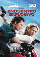 Knight and Day - Argentinian DVD movie cover (xs thumbnail)