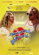 Aanrijding in Moscou - Dutch Movie Poster (xs thumbnail)