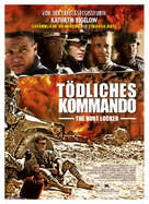 The Hurt Locker - German Movie Poster (xs thumbnail)