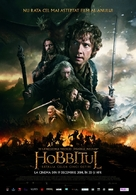 The Hobbit: The Battle of the Five Armies - Romanian Movie Poster (xs thumbnail)