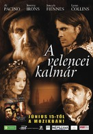 The Merchant of Venice - Hungarian Movie Poster (xs thumbnail)