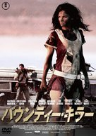 Bounty Killer - Japanese DVD movie cover (xs thumbnail)