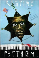 Ragtime - Russian Movie Poster (xs thumbnail)