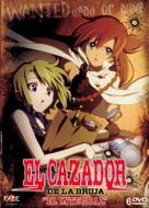 """Eru kazado: El cazador de la bruja"" - French Movie Cover (xs thumbnail)"