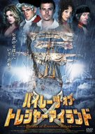 Pirates of Treasure Island - Japanese DVD cover (xs thumbnail)