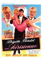 Une parisienne - Belgian Movie Poster (xs thumbnail)