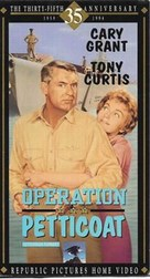 Operation Petticoat - Movie Poster (xs thumbnail)
