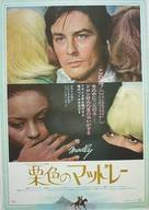 Madly - Japanese Movie Poster (xs thumbnail)