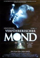 Feng yue - German Movie Poster (xs thumbnail)