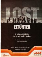 """Lost"" - Hungarian poster (xs thumbnail)"