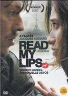 Sur mes lèvres - South Korean Movie Cover (xs thumbnail)