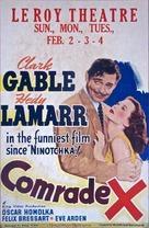 Comrade X - Movie Poster (xs thumbnail)