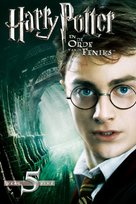 Harry Potter and the Order of the Phoenix - German DVD cover (xs thumbnail)