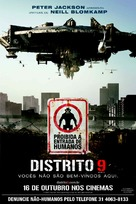 District 9 - Brazilian Movie Poster (xs thumbnail)