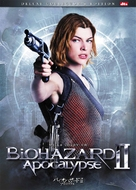 Resident Evil: Apocalypse - Japanese Movie Cover (xs thumbnail)