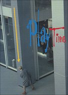 Play Time - French DVD movie cover (xs thumbnail)