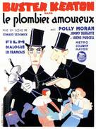 The Passionate Plumber - French Movie Poster (xs thumbnail)