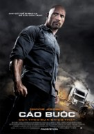 Snitch - Vietnamese Movie Poster (xs thumbnail)