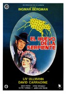 The Serpent's Egg - Spanish Movie Poster (xs thumbnail)