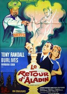 The Brass Bottle - French Movie Poster (xs thumbnail)