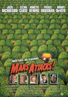 Mars Attacks! - Spanish Movie Poster (xs thumbnail)