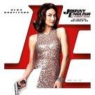 Johnny English Strikes Again - Movie Poster (xs thumbnail)