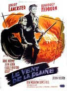 The Unforgiven - French Movie Poster (xs thumbnail)