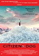 Mah nakorn - Movie Poster (xs thumbnail)