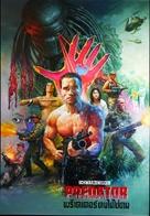 Predator - Thai Movie Poster (xs thumbnail)