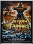 Colosso di Rodi, Il - French Movie Poster (xs thumbnail)