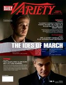 The Ides of March - poster (xs thumbnail)
