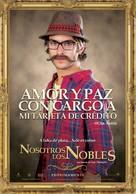 Nosotros los Nobles - Mexican Movie Poster (xs thumbnail)