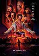 Bad Times at the El Royale - Israeli Movie Poster (xs thumbnail)