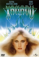 Xanadu - Brazilian Movie Cover (xs thumbnail)