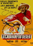 Southwest Passage - French Movie Poster (xs thumbnail)