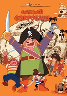 Dobutsu takarajima - Russian Movie Cover (xs thumbnail)