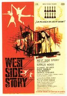 West Side Story - Spanish Movie Poster (xs thumbnail)