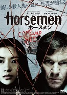 The Horsemen - Japanese Movie Cover (xs thumbnail)