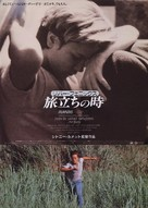 Running on Empty - Japanese poster (xs thumbnail)