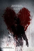 My Bloody Valentine - Argentinian Movie Poster (xs thumbnail)