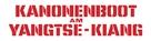 The Sand Pebbles - German Logo (xs thumbnail)