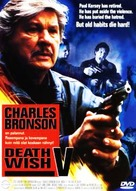 Death Wish V: The Face of Death - Movie Cover (xs thumbnail)
