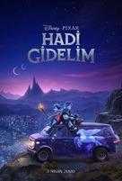 Onward - Turkish Movie Poster (xs thumbnail)