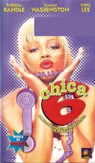 Girl 6 - Argentinian Movie Cover (xs thumbnail)