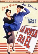 I Was a Male War Bride - Spanish Movie Cover (xs thumbnail)