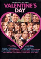 Valentine's Day - French DVD cover (xs thumbnail)