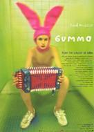 Gummo - Japanese Movie Poster (xs thumbnail)