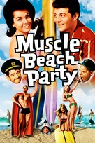 Muscle Beach Party - DVD cover (xs thumbnail)