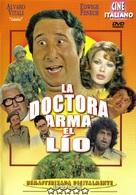 La soldatessa alla visita militare - Spanish DVD cover (xs thumbnail)
