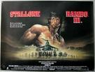 Rambo III - British Movie Poster (xs thumbnail)
